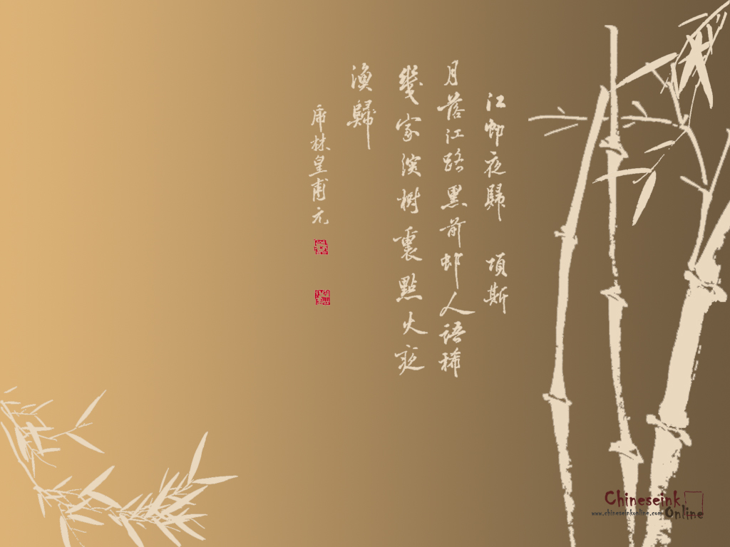 WALLPAPERS WORLD Best chinese wallpaper 1024x768