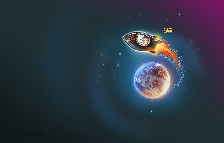 Wallpaper Arrow Protein earth Rocket images for desktop 1332x850