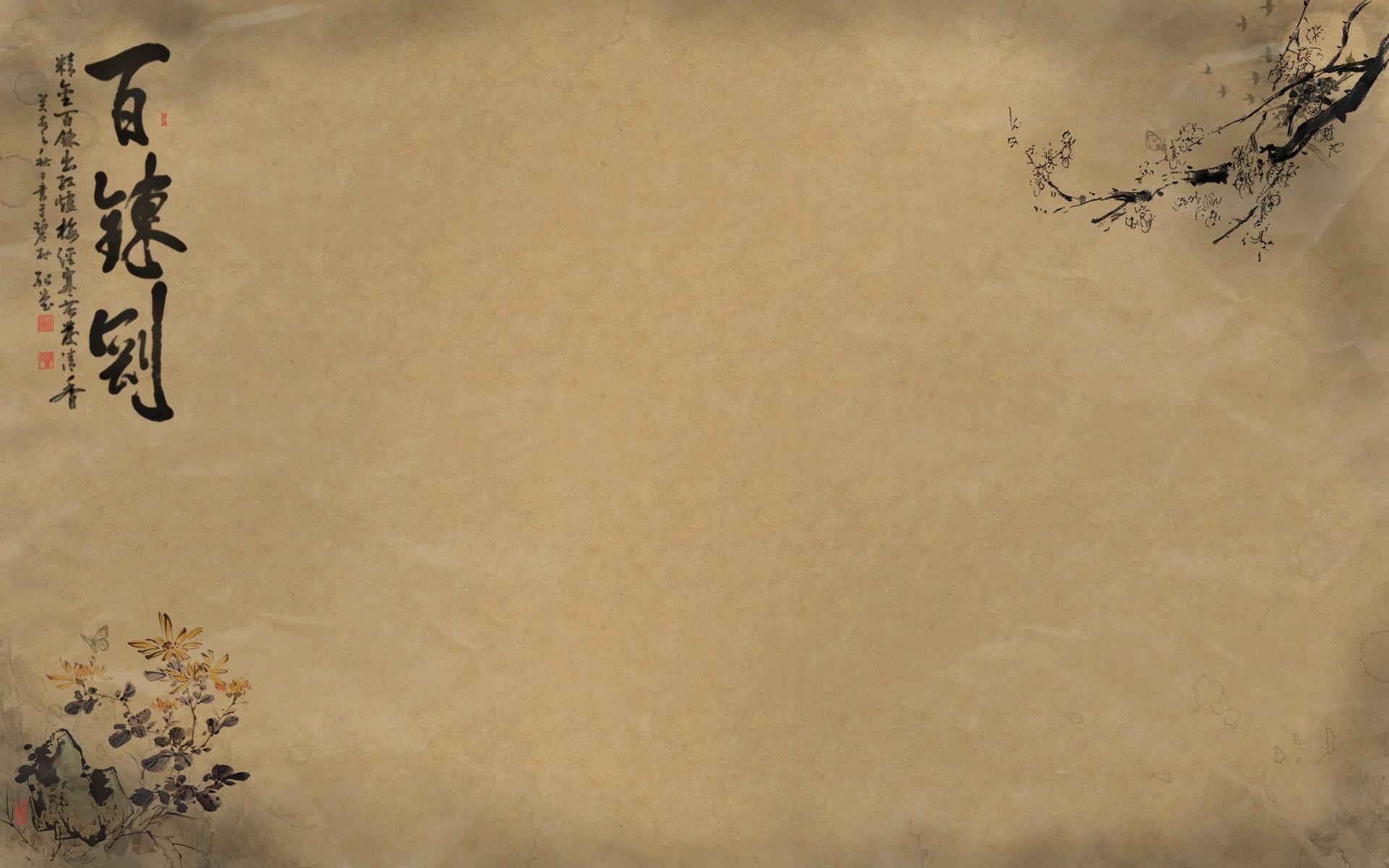 wallpopercomwallpaperchina backgrounds 411247 1920x1200
