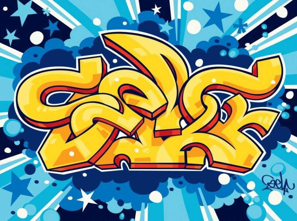 Graffiti Wallpapers Hd Wallpapers Hd Desktop 7501 Cool Hd Graffiti 979x728