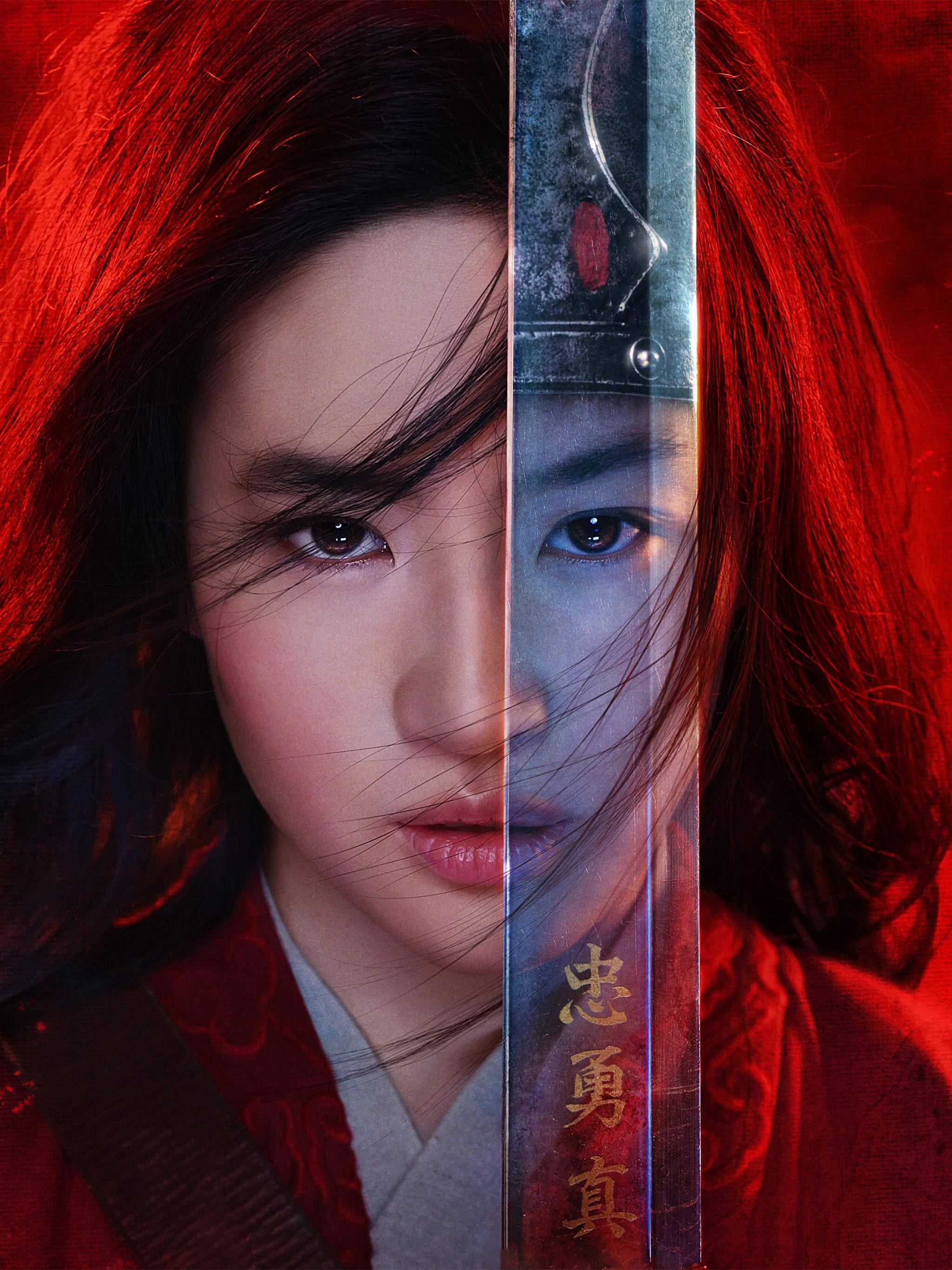 2048x2732 Mulan 2020 Movie Poster 2048x2732 Resolution Wallpaper 2048x2732