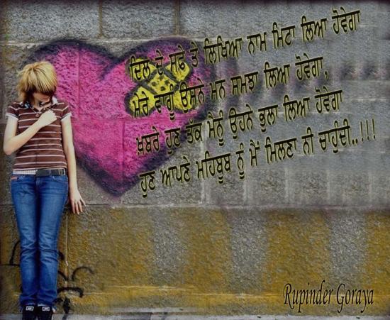 punjabi wallpaper image search results 550x451