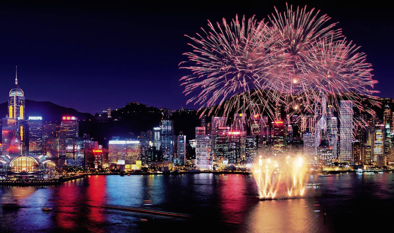 New Years Eve Wallpapers Download 1580x936