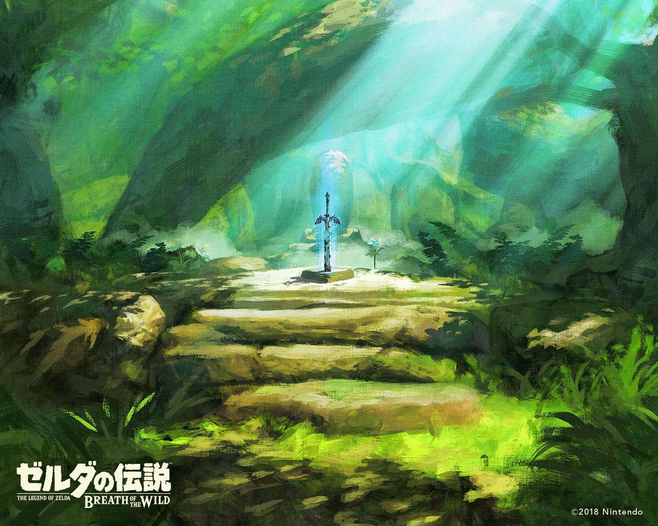 The Legend of Zelda Breath of the Wild   Happy Birthday 1280x1024