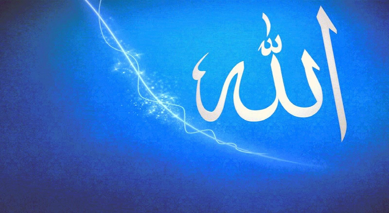 ALLAH name Desktop Wallpaper Allah hd wallpaper Allah Name Islam 1600x875