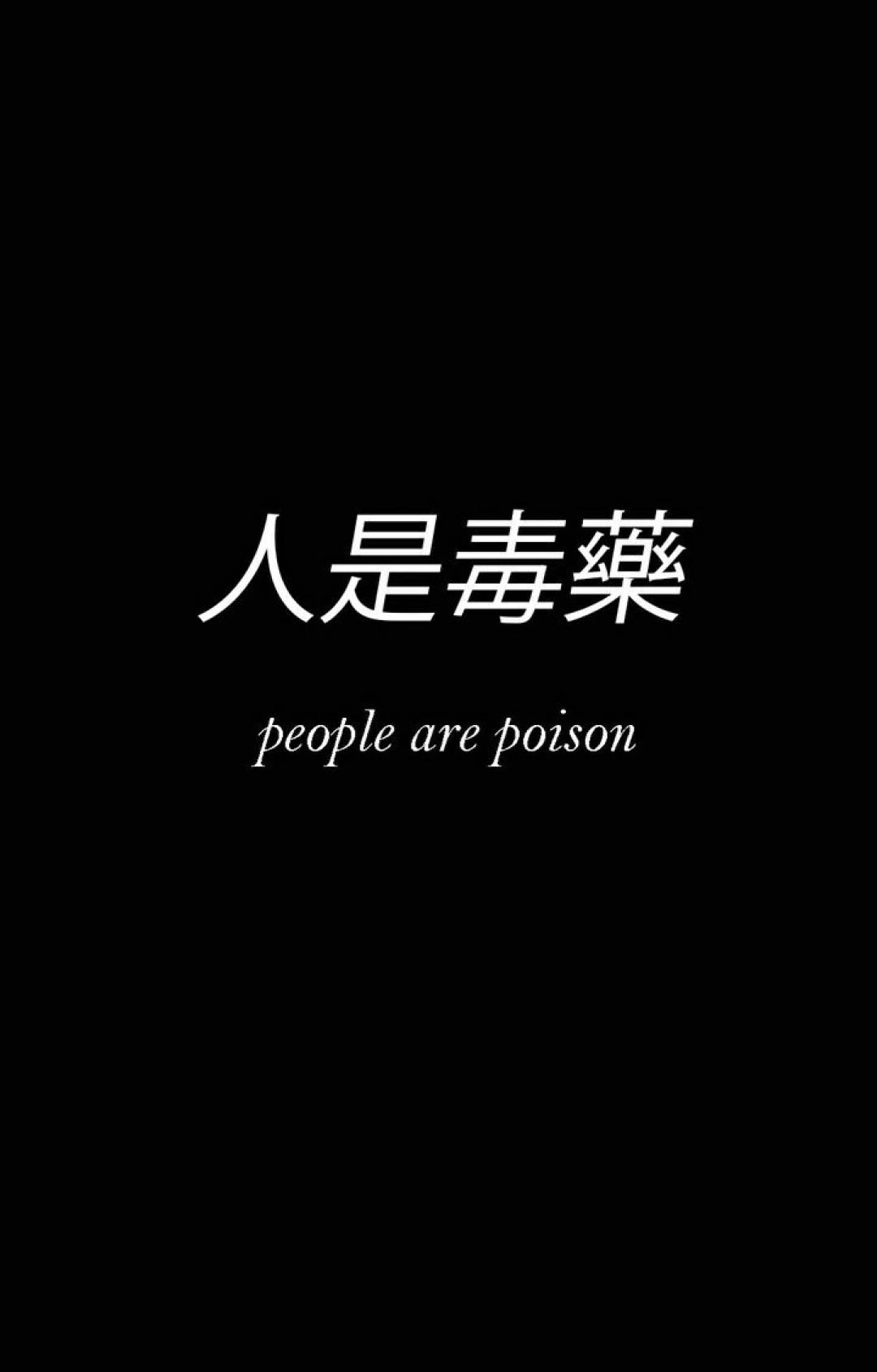 [15] Japanese Aesthetic Quotes   Android iPhone Desktop HD 1080x1688