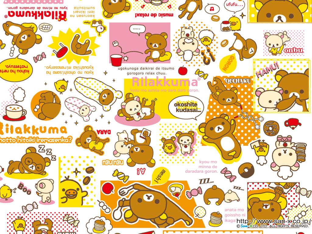 Kawaii images Rilakkuma wallpaper wallpaper photos 21685730 1024x768