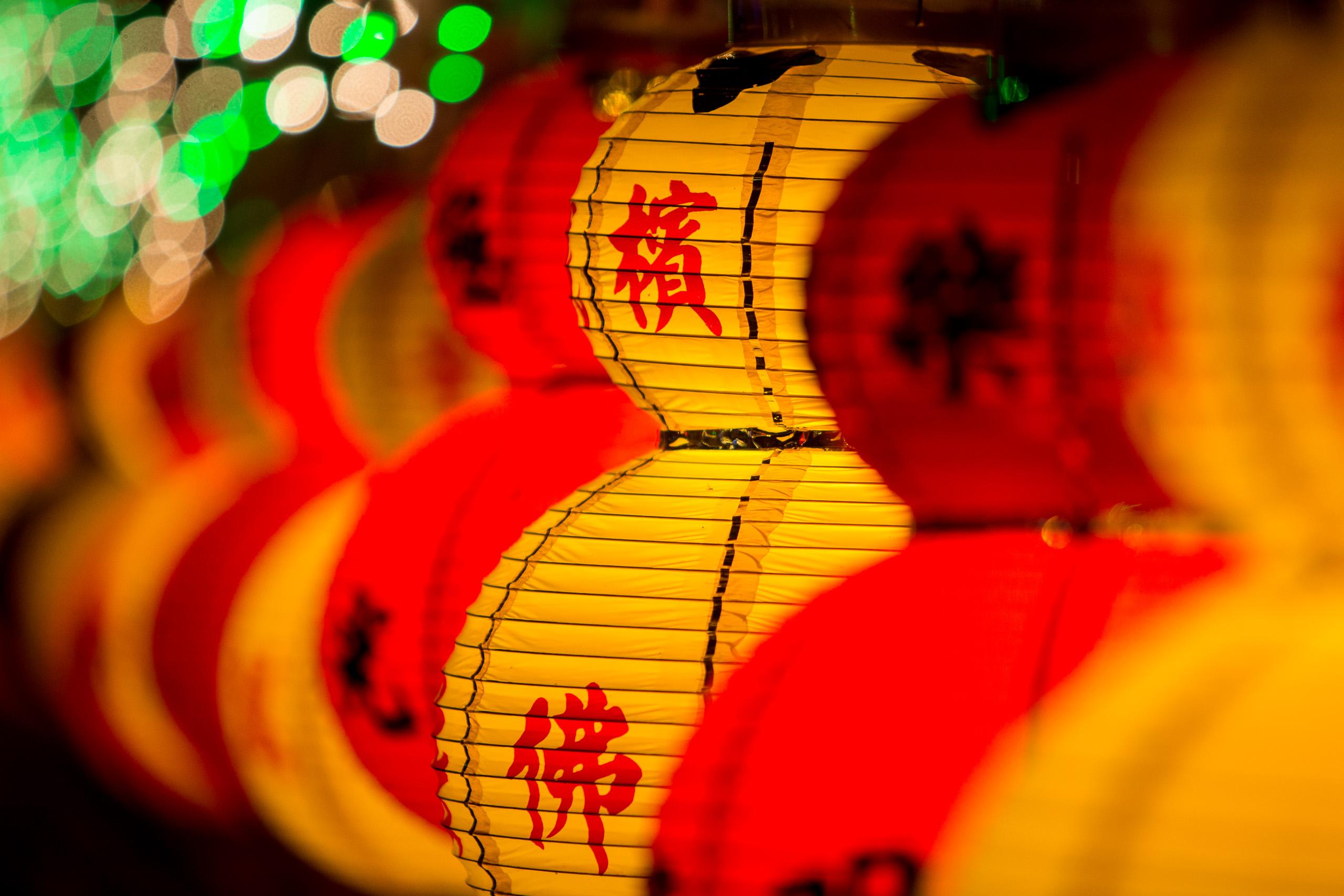 Chinese New Year 2015 Pics Wallpaper 13361 Wallpaper 2560x1707