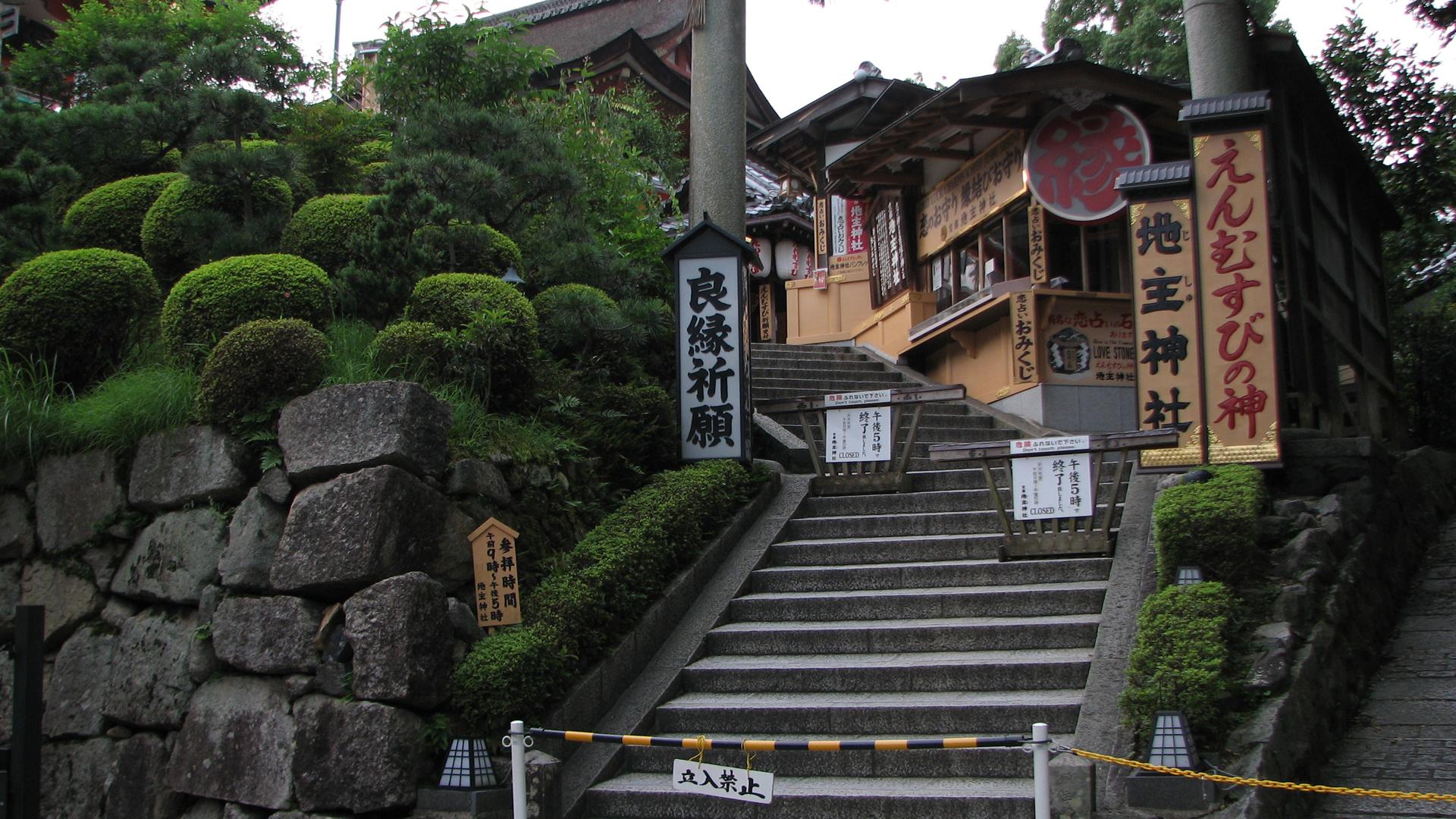 Web Background Kyoto Old Full HD desktop wallpaper Wallinda 1920x1080