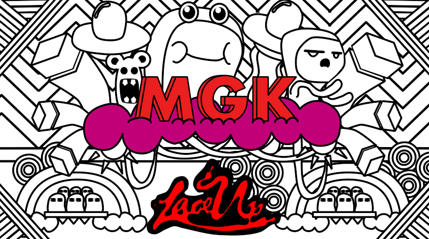 Lace Up Wallpaper Mgk 2017   2018 Best Cars Reviews 872x486