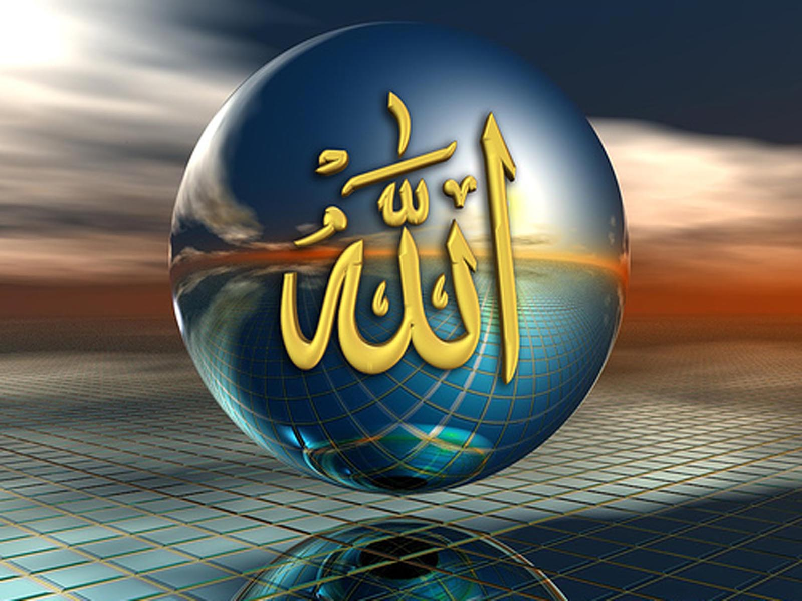 [50+] Allah Name Picture Wallpaper on WallpaperSafari