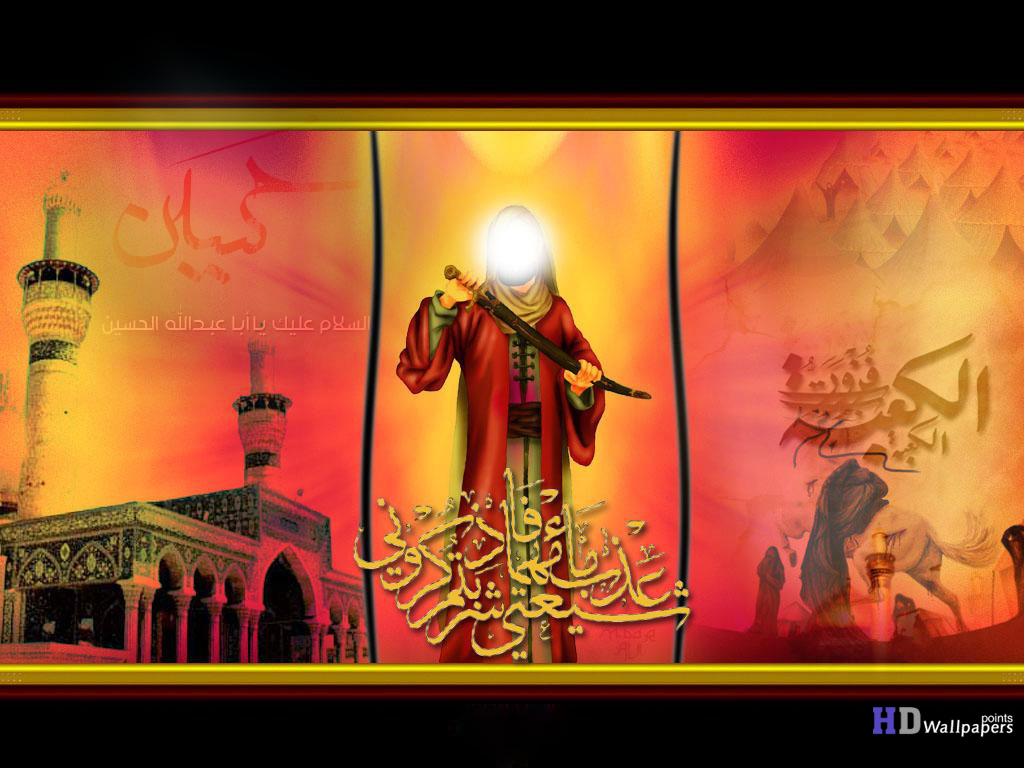 shia wallpapers islam - photo #14
