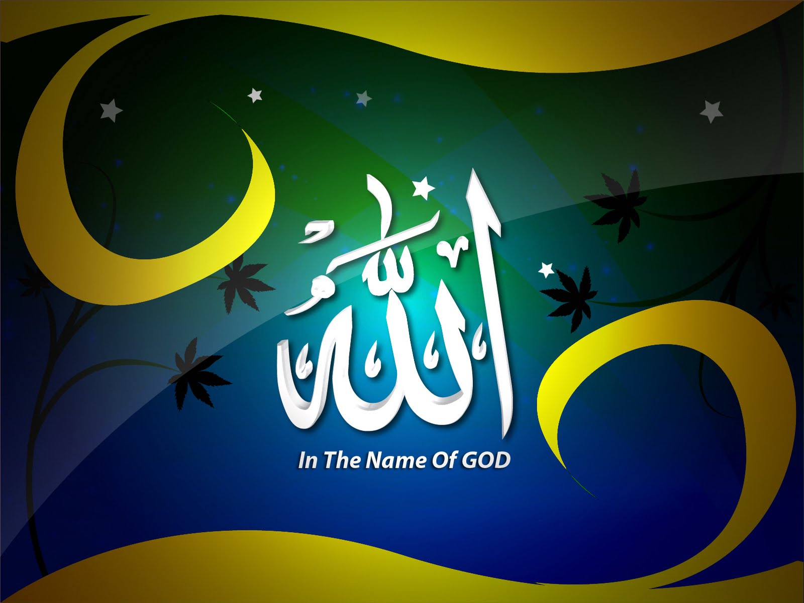 cool wallpapers allah wallpapers 1600x1200