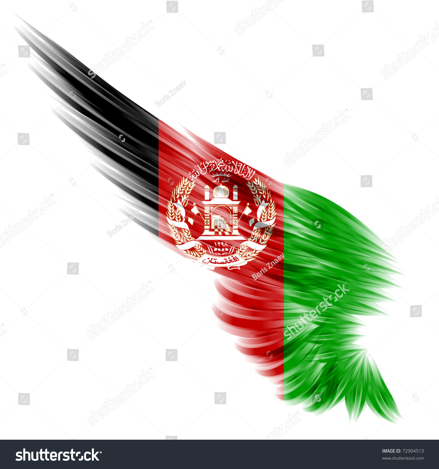 Best 51 Afghanistan Background on HipWallpaper Afghanistan 1500x1600