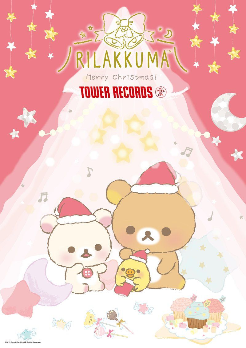 Rilakkuma Rilakkuma wallpaper Sanrio wallpaper Kawaii wallpaper 800x1132