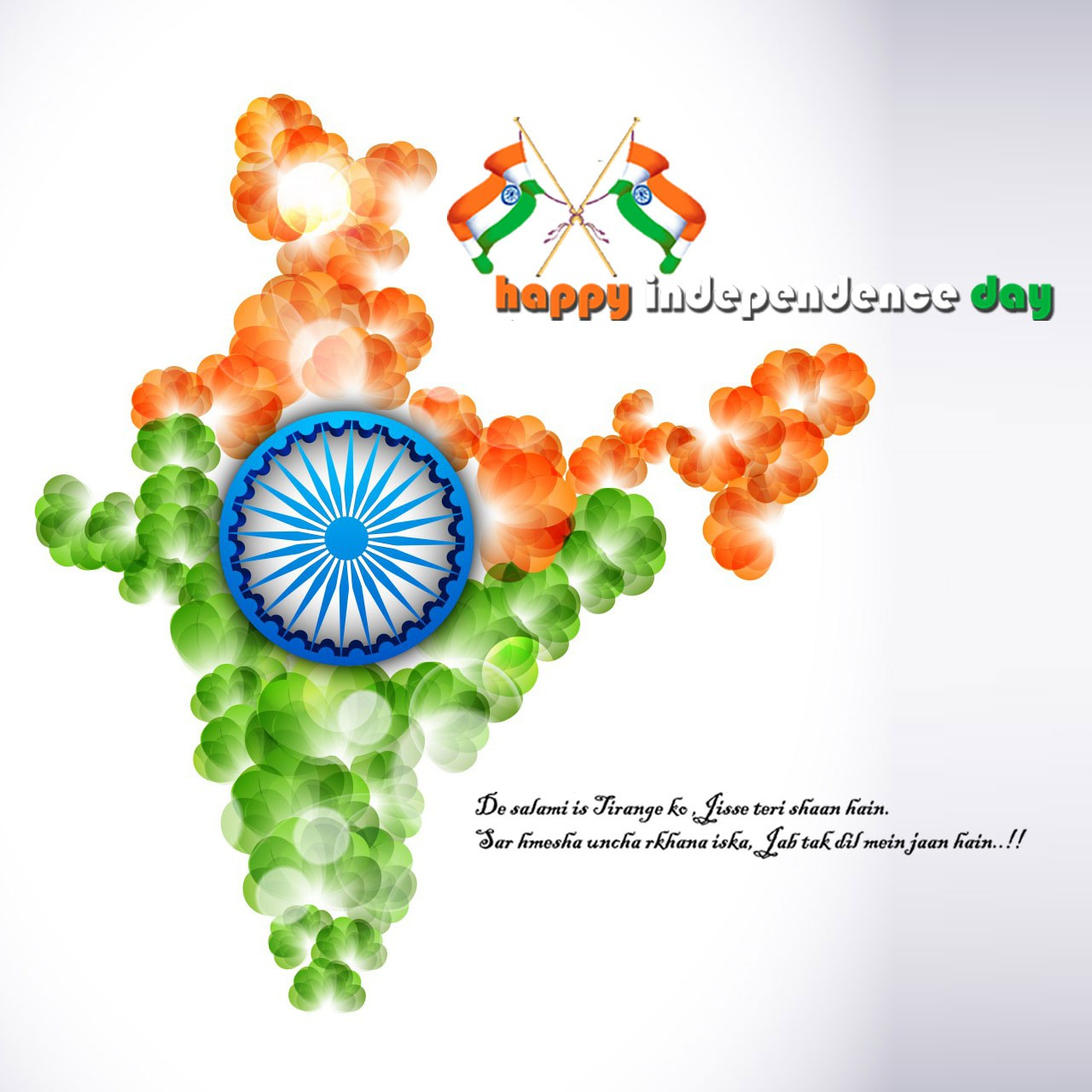 Best India Independence Day Wallpapers August 15 Desktop Fb Iphone 1280x1280