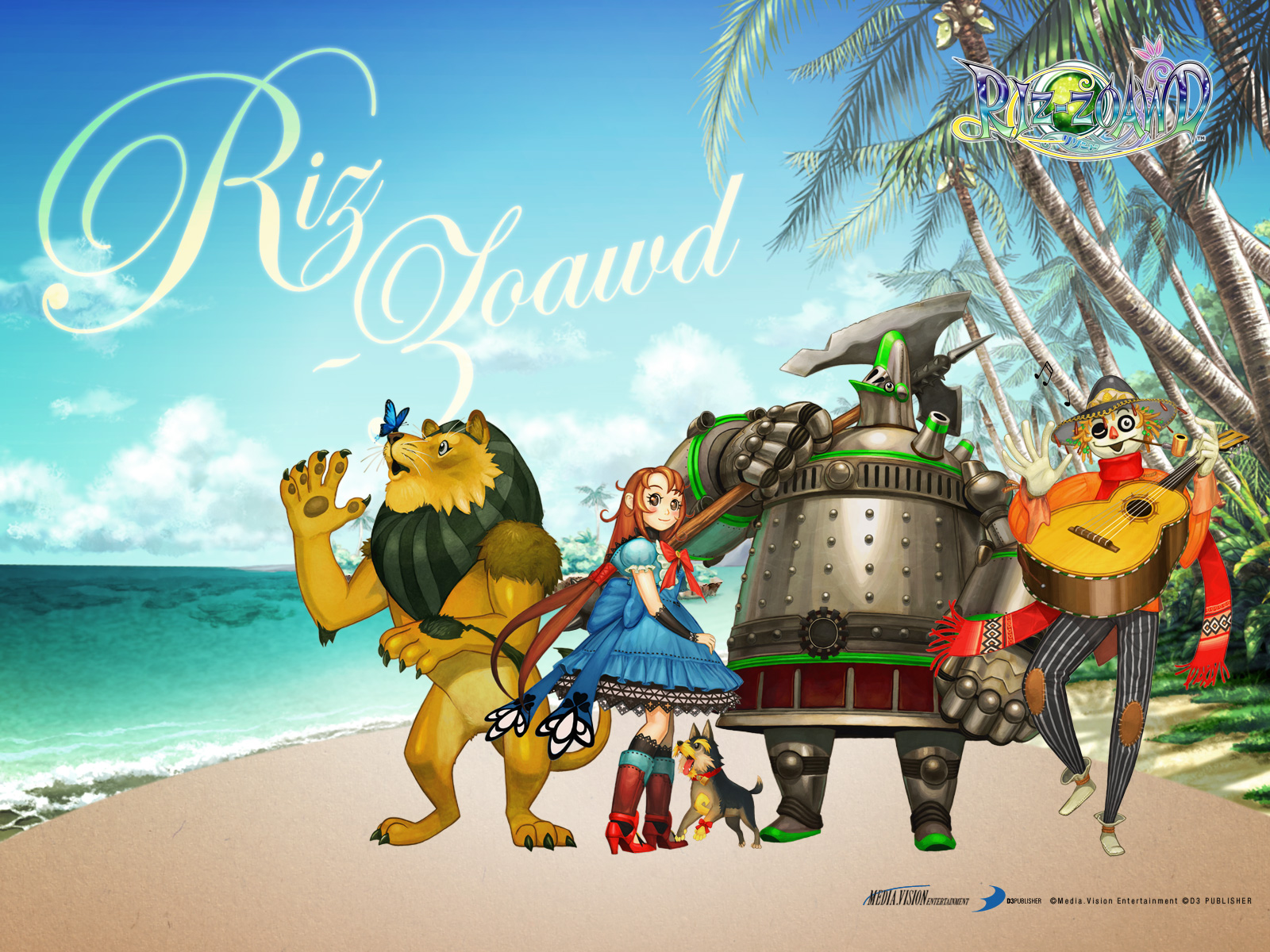 Free Download Wizard Of Oz Wallpaper Border 1600x1200 For