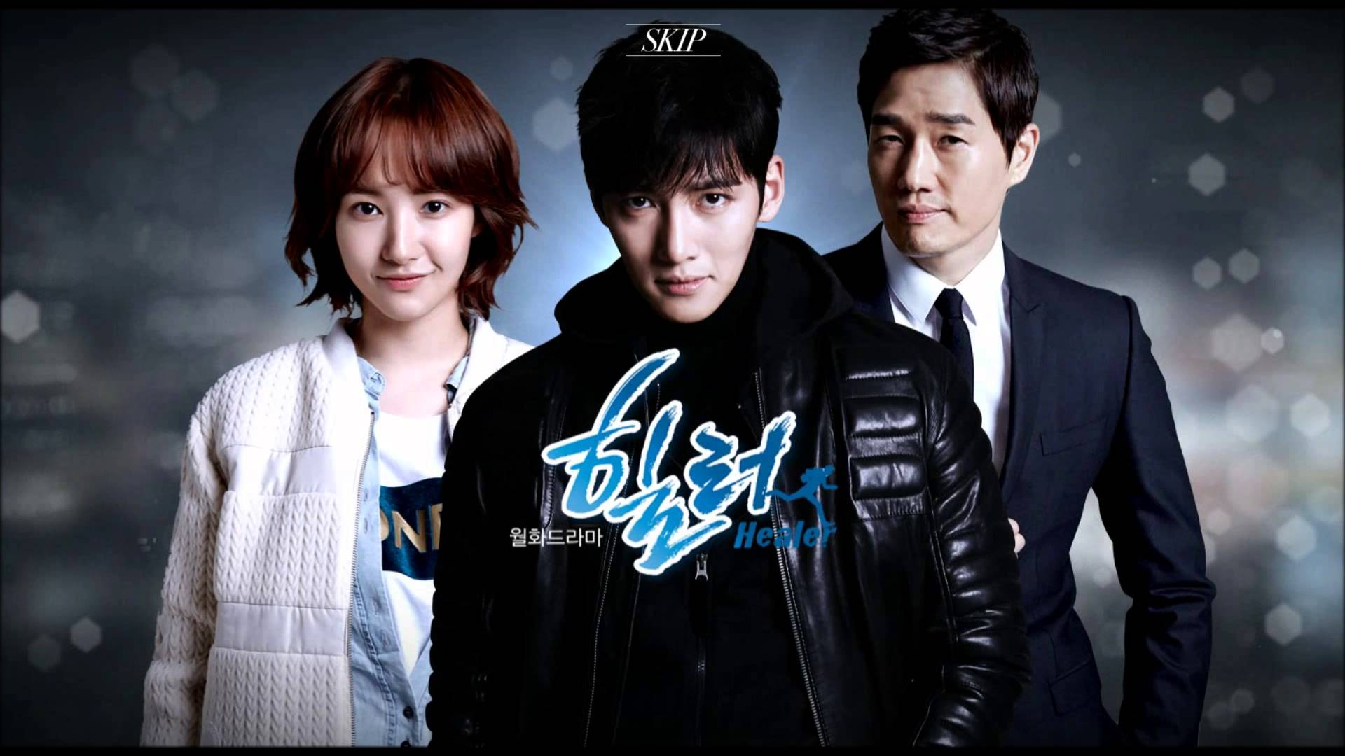 Korean Dramas images Healer drama wallpaper photos 38191164 1920x1080