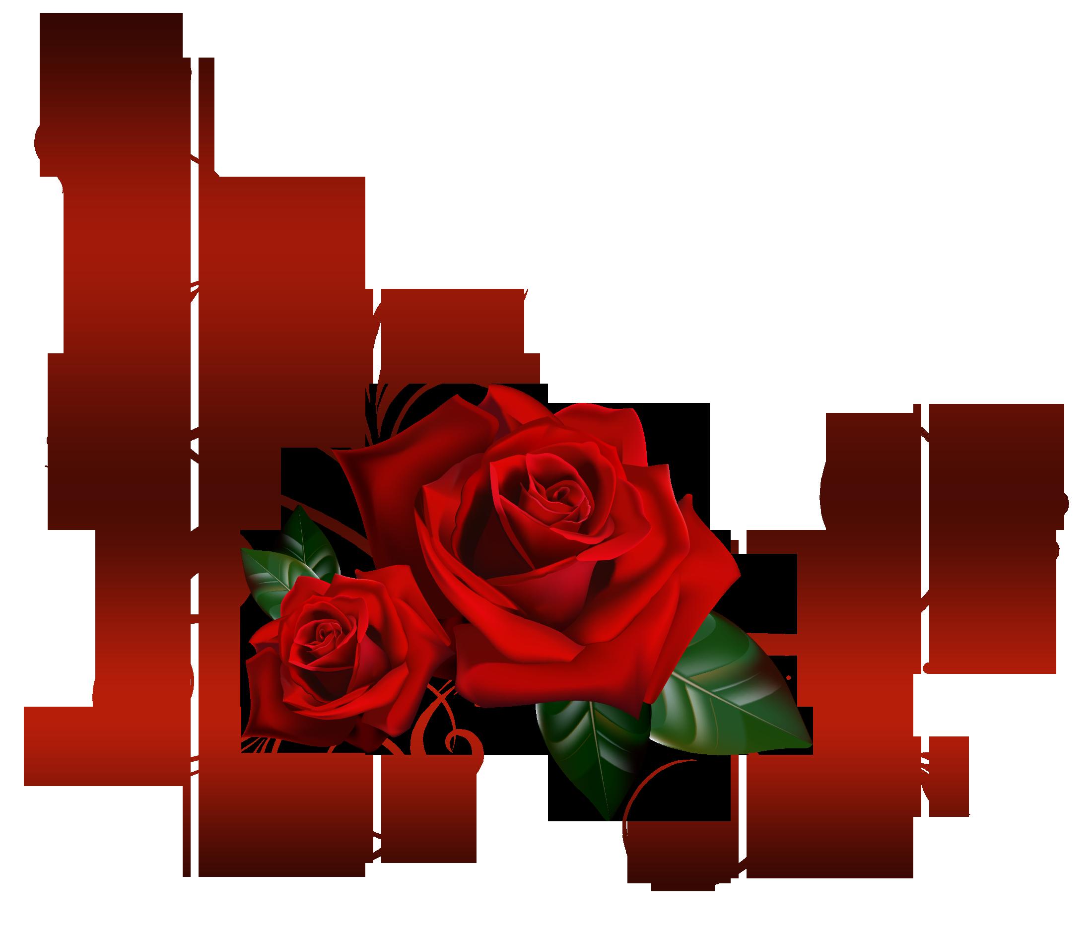 Цветы для вставки в текст поздравления 32