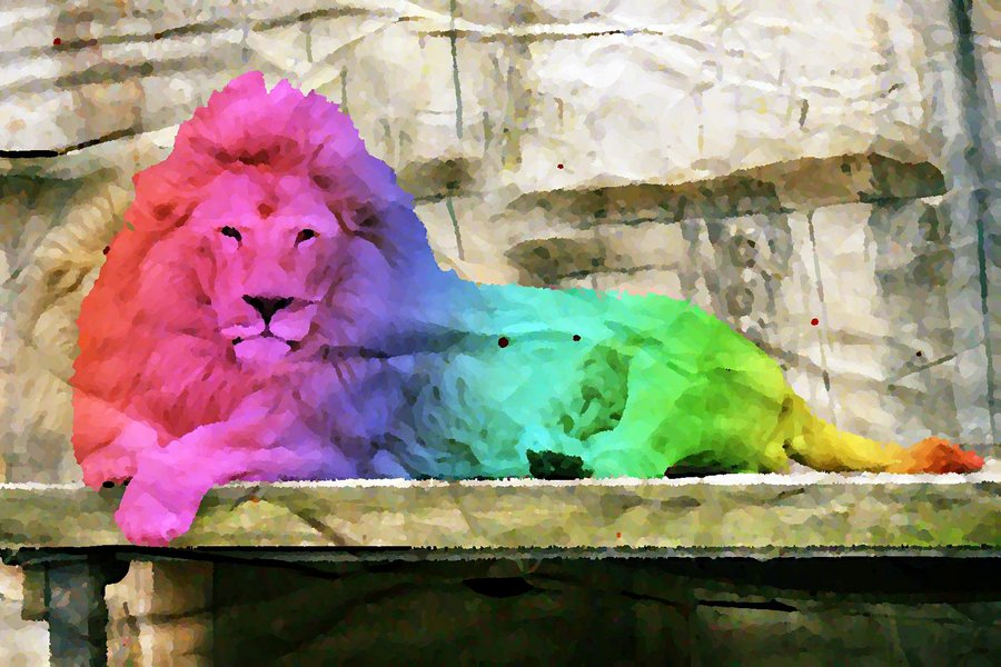 Rare Lion Rainbow by AandiWarhol 900x600