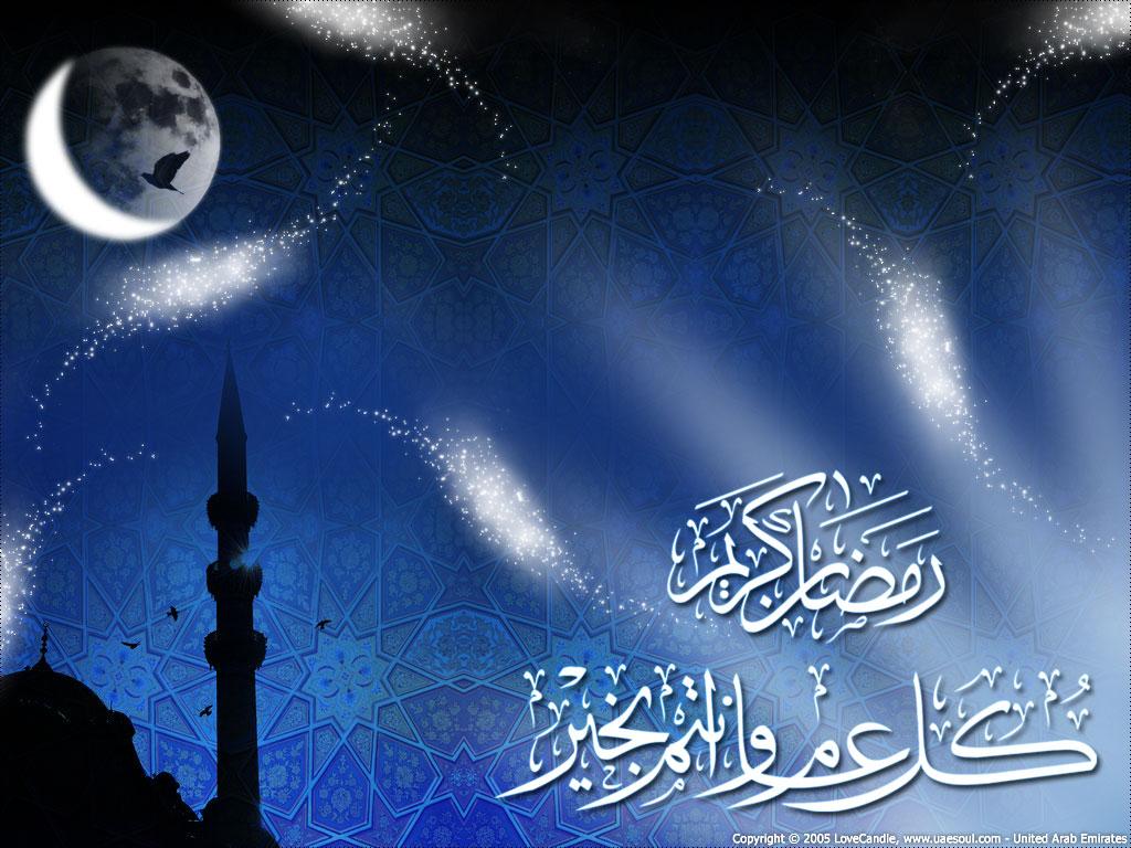 Wallpaper Islami Digalericom 1024x768