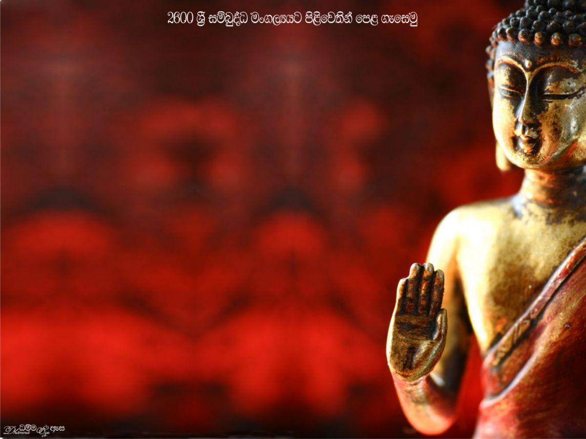 zen buddhism symbol Page 2 1200x899