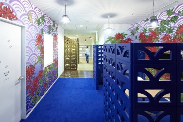 Blue Cubicle Walls Flower Wallpaper Wall Decals Pinterest 600x400