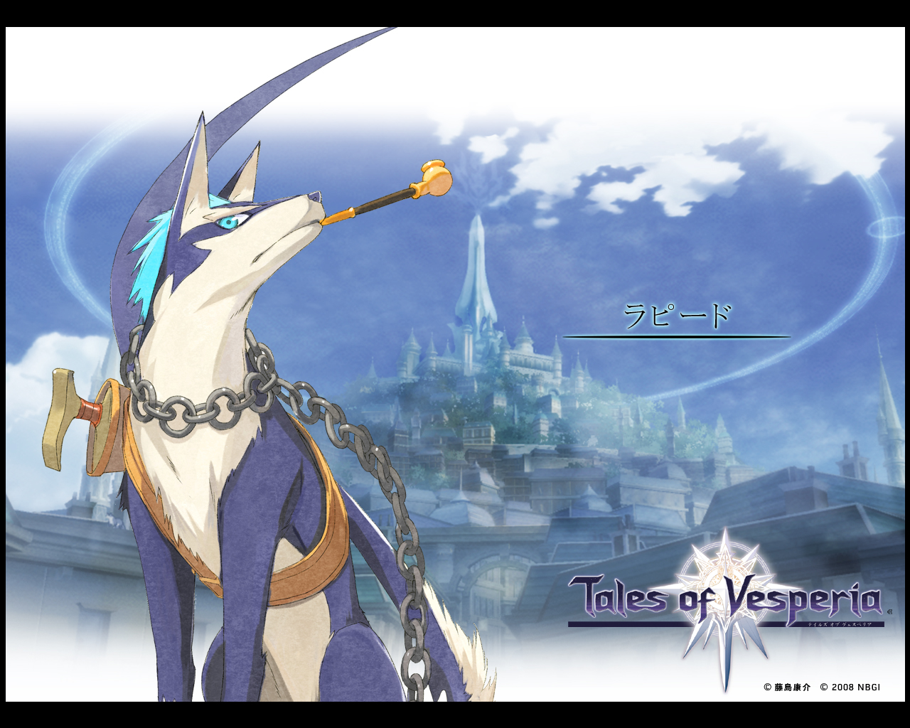 Tales of Vesperia Best Pictures 1280x1024
