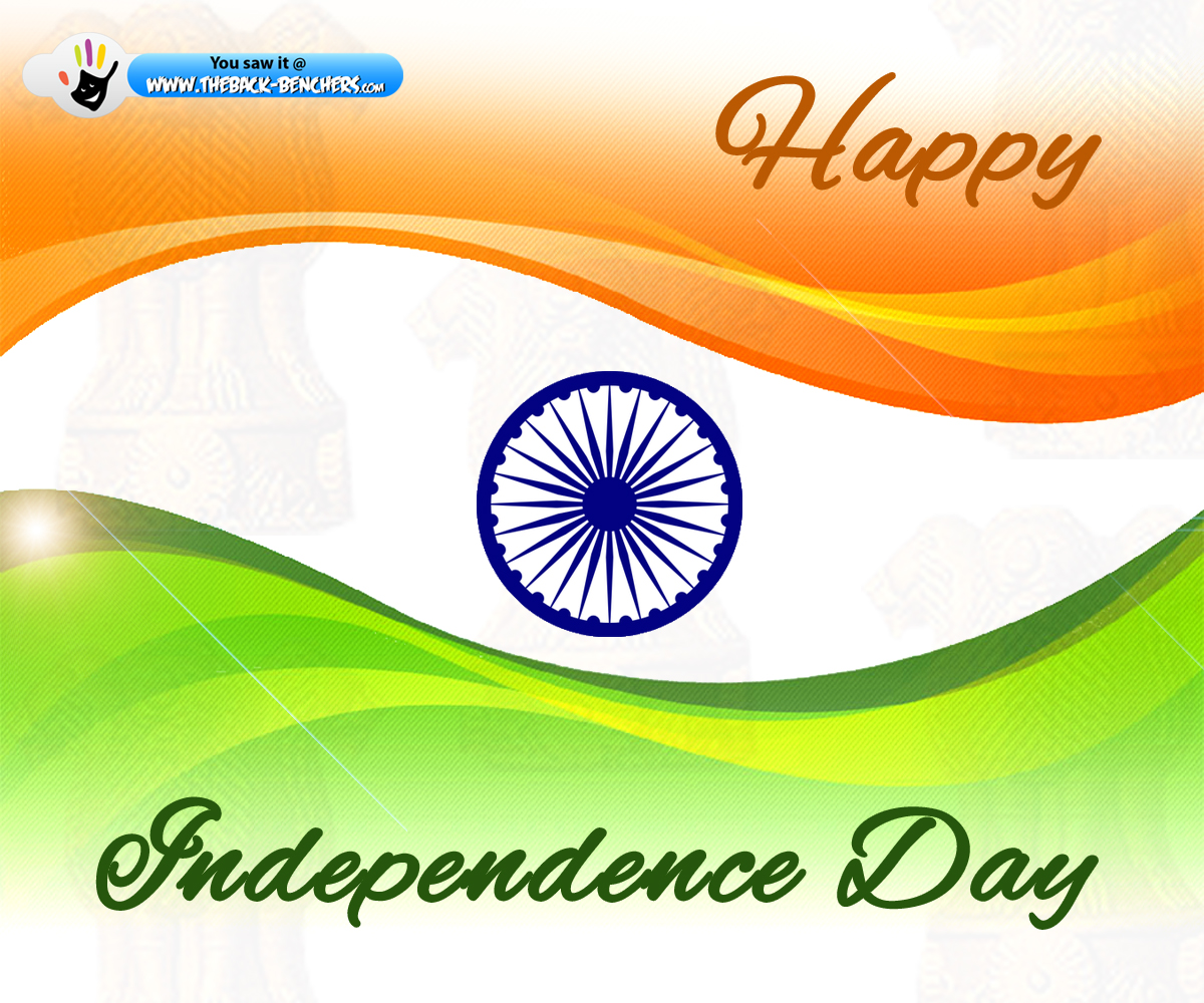 independence day wallpaper 2012   wwwhigh definition wallpapercom 1200x1000