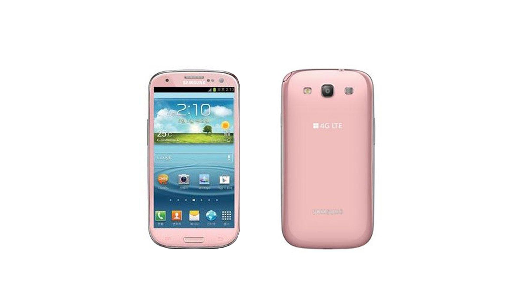 Samsung galaxy ace la fleur права администратора.