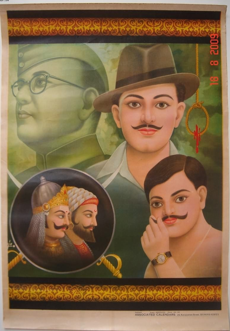 Netaji Bhagat Singh and Chandrashekhar bazaar art mid 1900s 776x1117