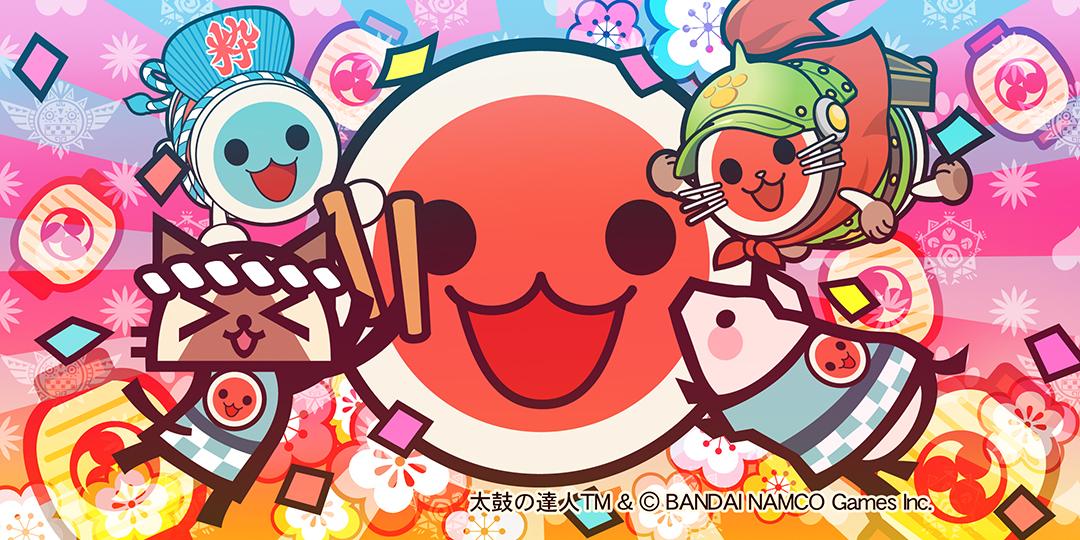 Taiko no Tatsujin Monster Hunter Wiki FANDOM powered by Wikia 1080x540