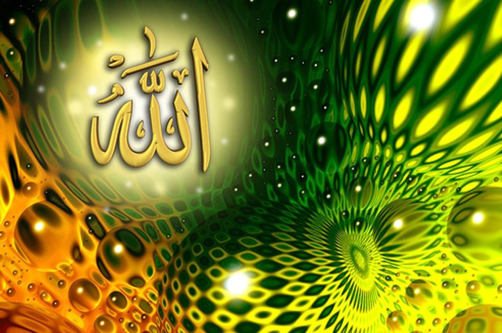 Beautiful Allah Name HD Wallpaper Images Download 1024x680