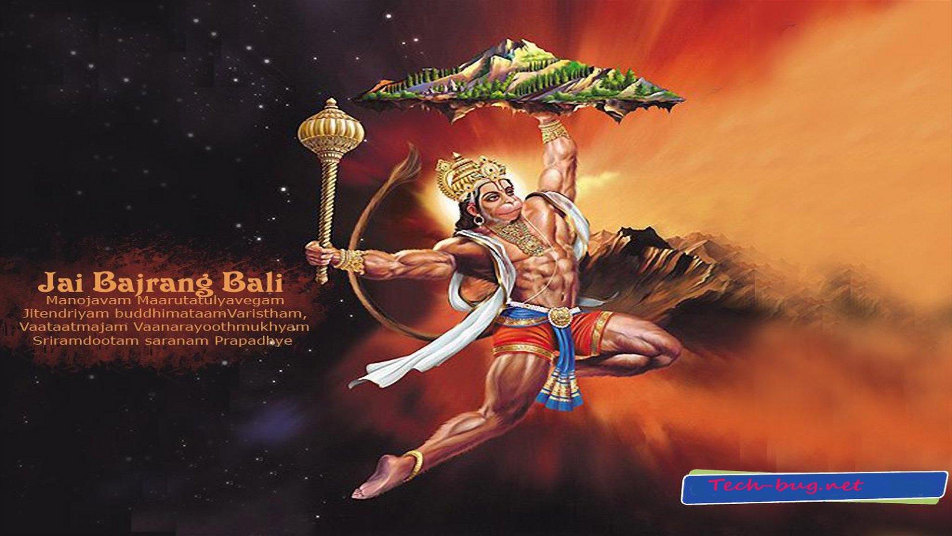 Hd wallpaper ganesh - Hd Hindu God Wallpaper Wallpapersafari