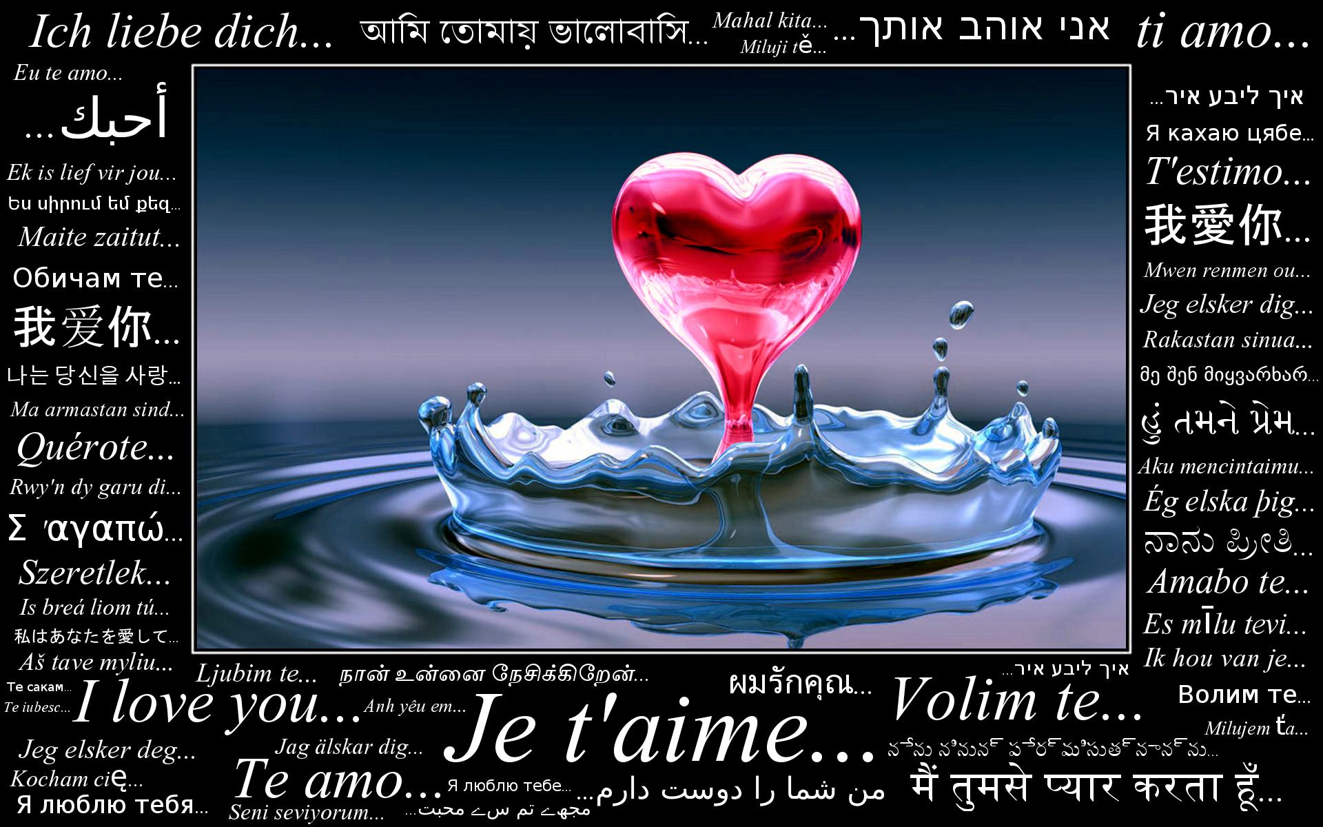 Love You Wife Wallpaper - WallpaperSafari