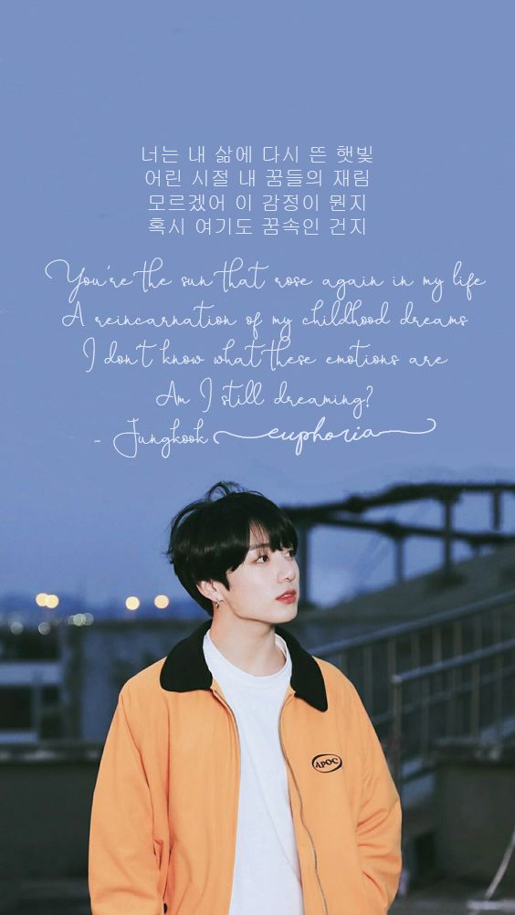 BTS Jungkook Euphoria iPhone Background BTS Jungkook Jimin V J 564x1002