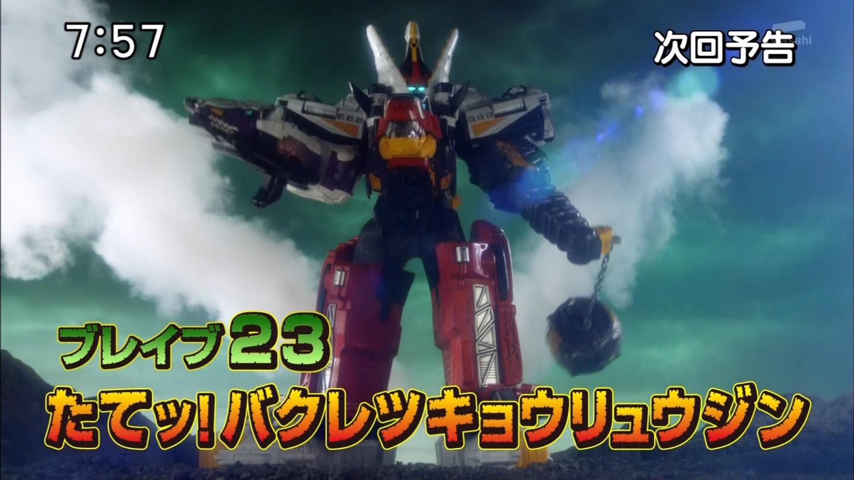 Brave 23 Stand Bakuretsu Kyoryuzin RangerWiki FANDOM powered 1440x810