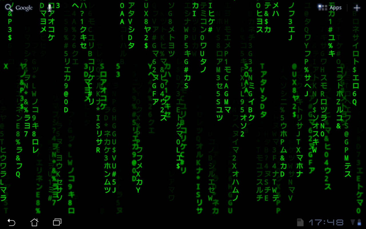 free matrix live wallpaper wallpapersafari