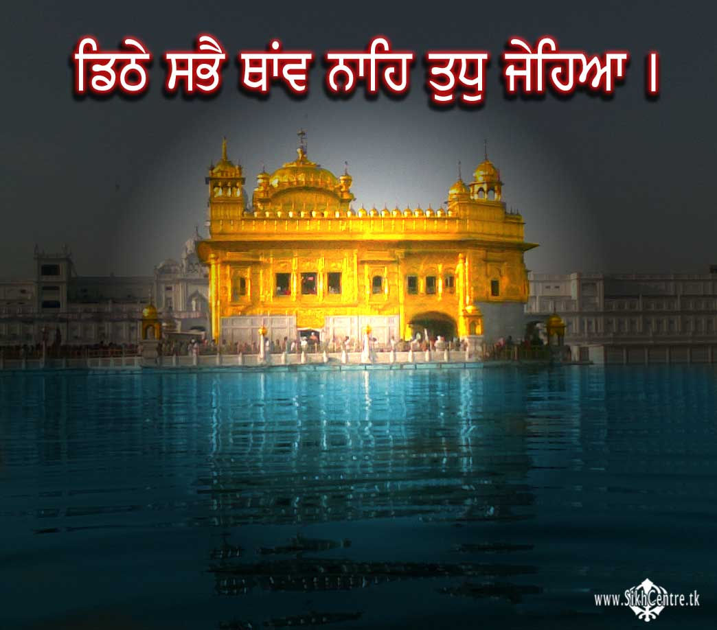 Best Sikh Wallpapers