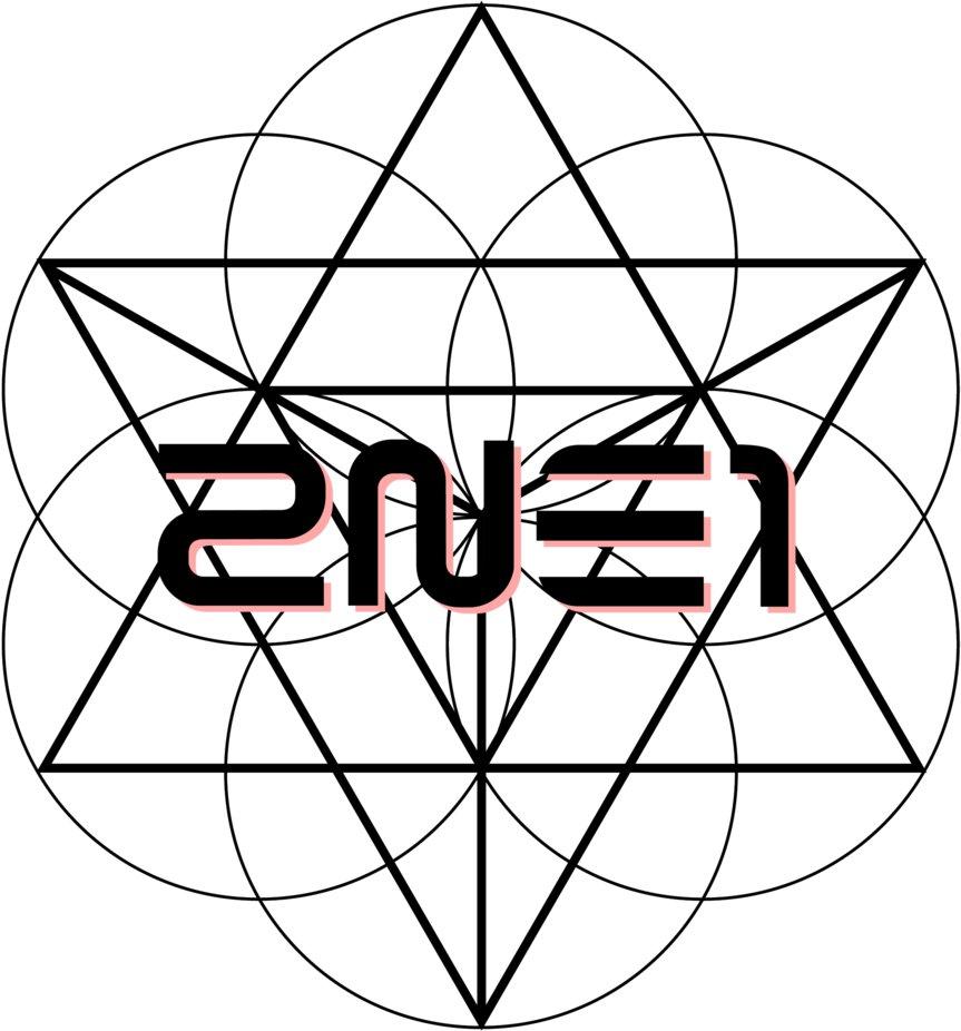 2ne1 Logo Crush 2ne1 Crush Main Mandala Vector 863x926