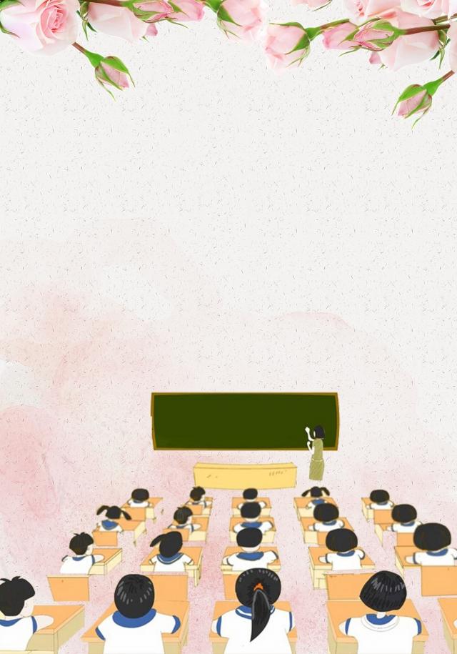 Teachers Day Flowers Pink Background Rose Blackboard Student 640x915
