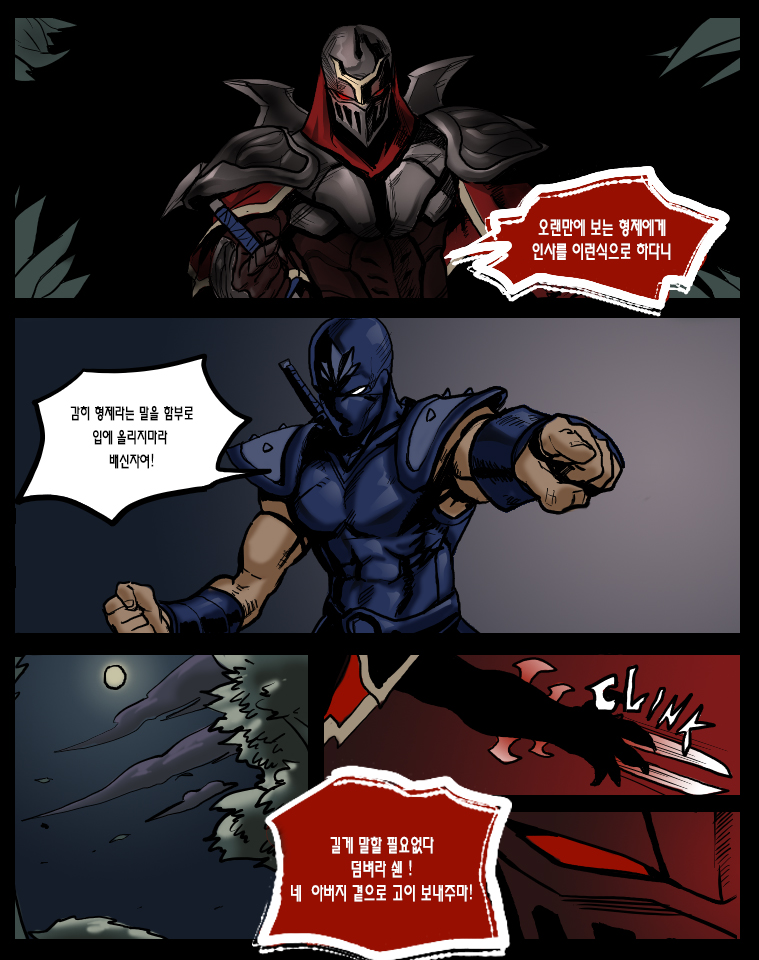 Zed vs Shen Wallpaper - WallpaperSafari