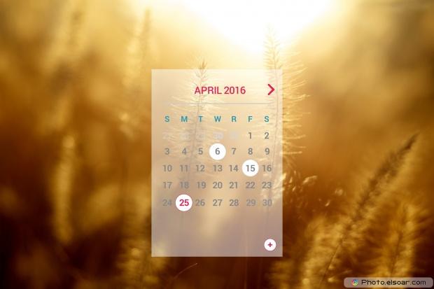 April 2016 Calendar On Extensive Background Calendars for April 2016 620x413