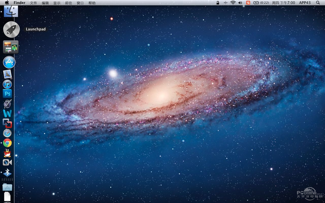 Live Desktop Wallpapers   First HD Wallpapers 1280x800