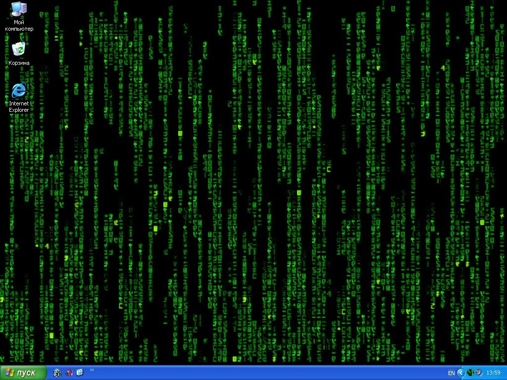 replaces your desktop wallpaper with the cool Matrix code animation 1024x768