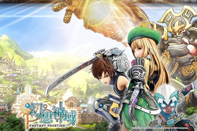 Fantastic Wallpapers for Aeria Games Aura Kingdom   Aura Kingdom 666x444