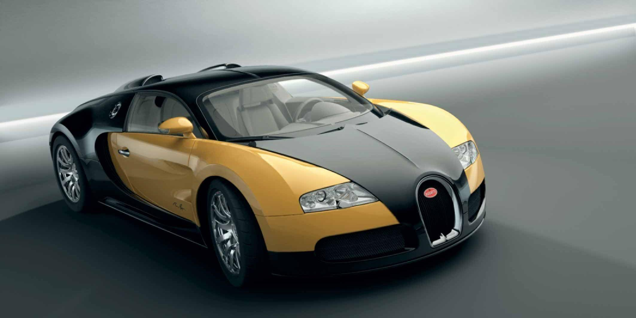 Bugatti Veyron HD Wallpapers 2126x1063