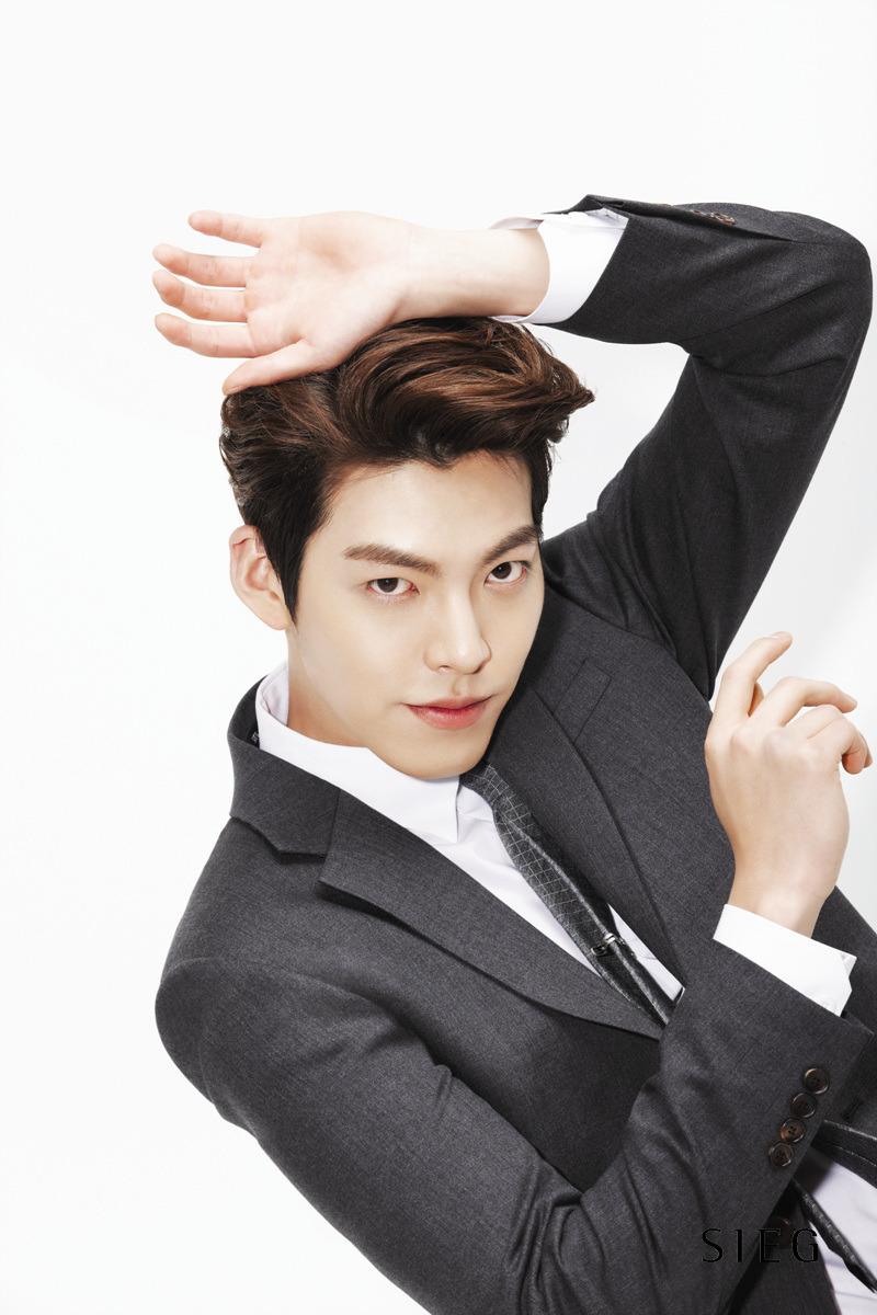 Kim Woo Bin 800x1200