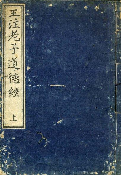 Tao Te Ching Capa de edi o japonesa de 1770 408x591