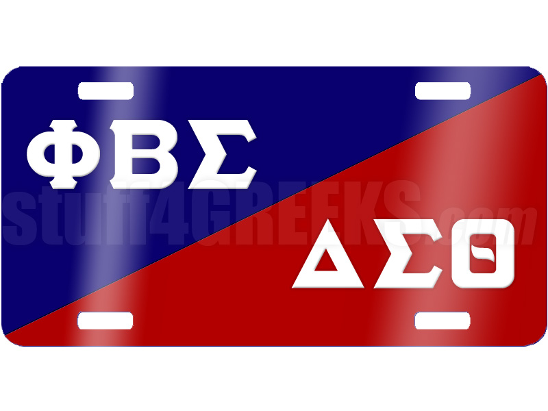 Phi Beta SigmaDelta Sigma Theta Greek Letter License Plate with Split 800x600